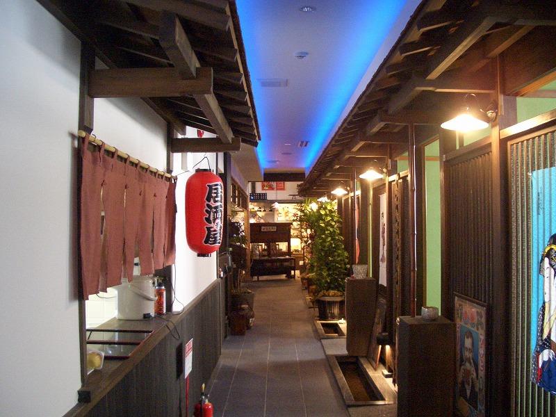 昭和へタイムスリップイメージ4