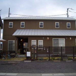 I ♥ MY HOUSE